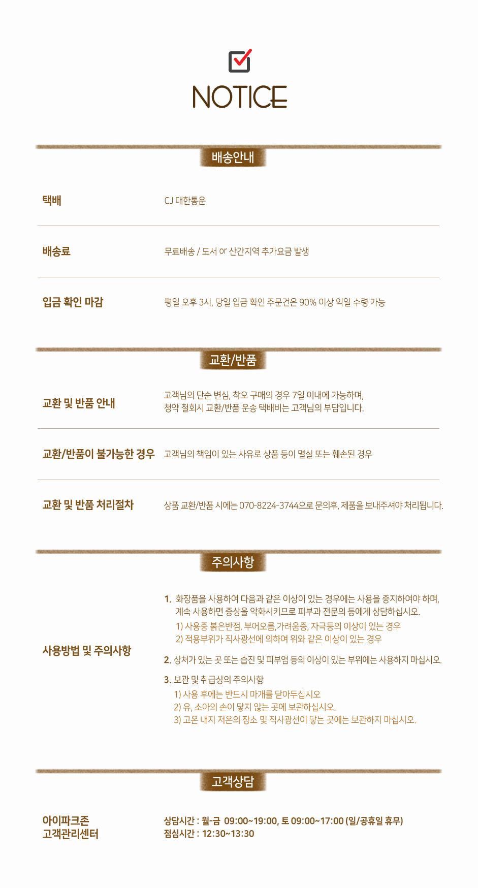 (벨라) 에코 그린 선 스틱 1+1 - 아이파크존, 19,000원, 선케어, 선밤/스틱